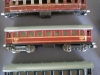 P2160421.JPG